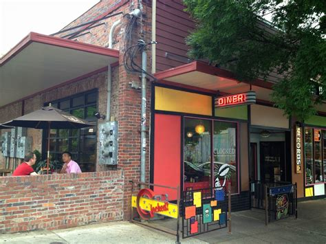 PIG OUT SPOTS: Clocked (Athens, GA)