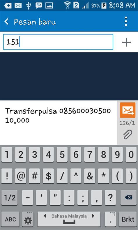 Pulsa Indosat 5000 cara memperpanjang masa aktif indosat im3 dan mentari