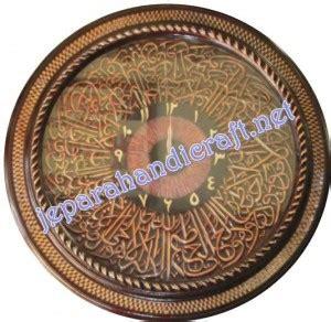 Jual Poster Kaligrafi Ayat Kursi Harga Terbaik Di pengumuman jual jam kaligrafi ukiran ayat kursi loster