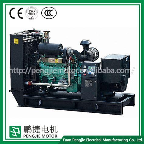 Transparant St 9901 Kv A 50 60hz 220v 380v open 10 kva diesel generator buy 10 kva diesel generator diesel engine