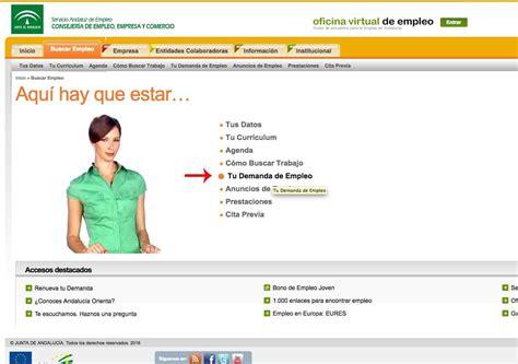 sae oficina virtual de empleo renovar demanda c 243 mo sellar el paro en andaluc 237 a tucursogratis net
