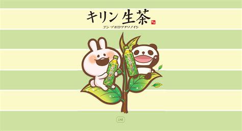 theme line namacha panda cm hacked update new line theme shop 019 10 2015