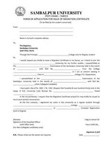 application letter for migration certificate from college sambalpur migration form 2017 2018 student forum