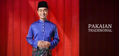 Tailor Baju Kurung Shah Alam tailor baju kurung moden shah alam butik ariadna baju kurung moden terbaru raya collection