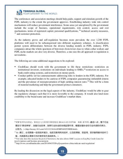 Tsinghua Mba Requirements by Tsinghua Global Mba Sem 2014