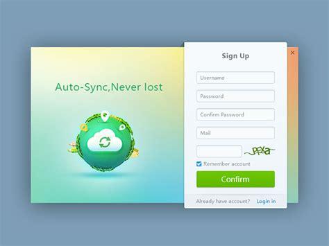 50 Modern Sign Up Amp Login Form Ui Designs Web Amp Graphic