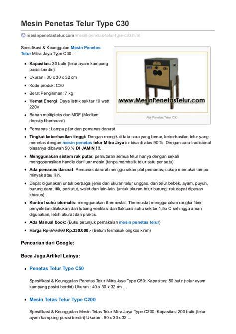 artikel membuat mesin penetas telur sederhana mesin penetas telur type c30 mesinpenetastelur com