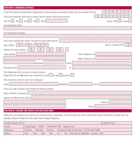 admission application form template 15 college application templates pdf doc free