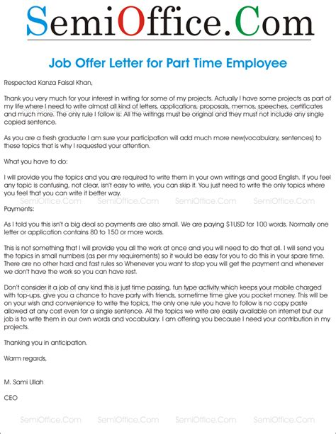 Part Time Offer Letter offer letter for part time employment