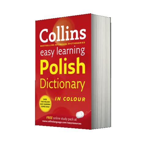 aieeyaaa learn the way the dictionary books collins easy learning dictionaries easy learning