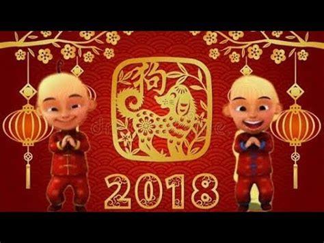 upin ipin new year song lagu imlek 2018 baru 恭喜发财 upin ipin new year song
