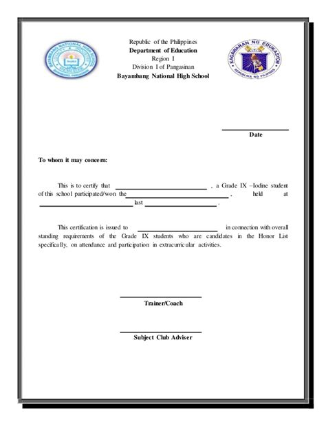 Accreditation Card Template by Certification Template