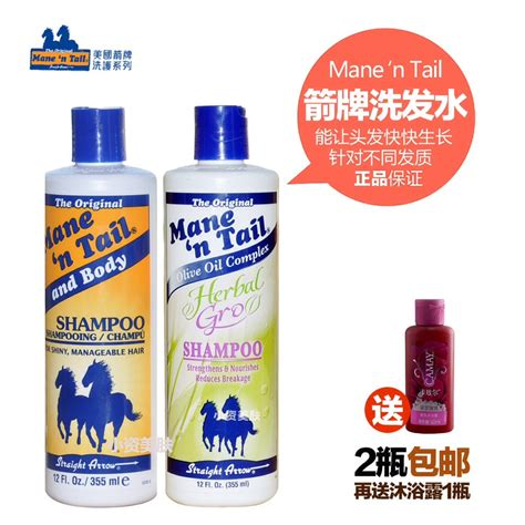sallys hair loss product sallys hair loss product sallys hair loss product sallys