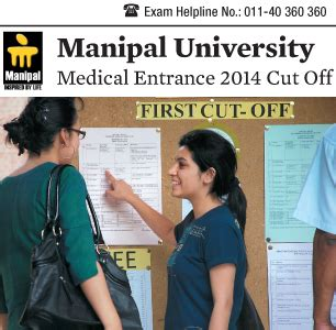 Manipal Mba Cut by Manipal Entrance 2014 Cutoff Check Here