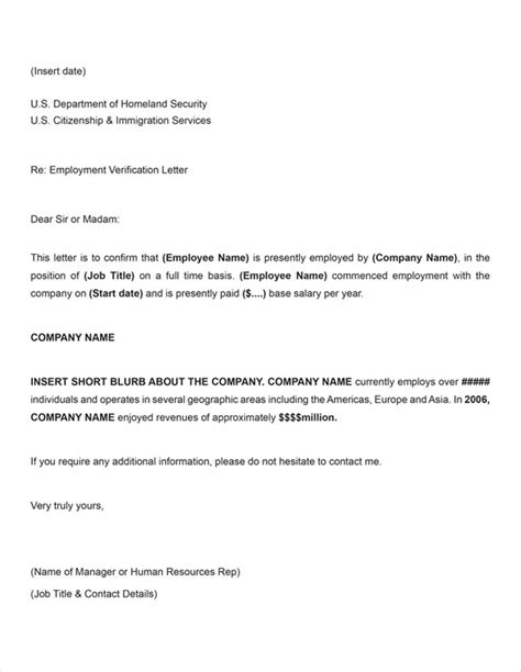 letter of verification template free printable letter of employment verification form