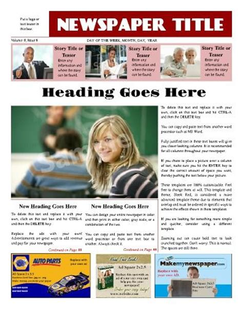 free tabloid layout template 21 best images about personal general newspaper