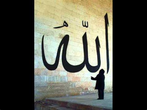 asma ul husna mp3 download mishary mishary rashid asma ul husna youtube