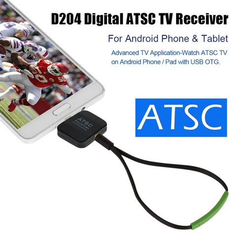 Tv Tuner Android Atsc d204 android atsc tv receiver