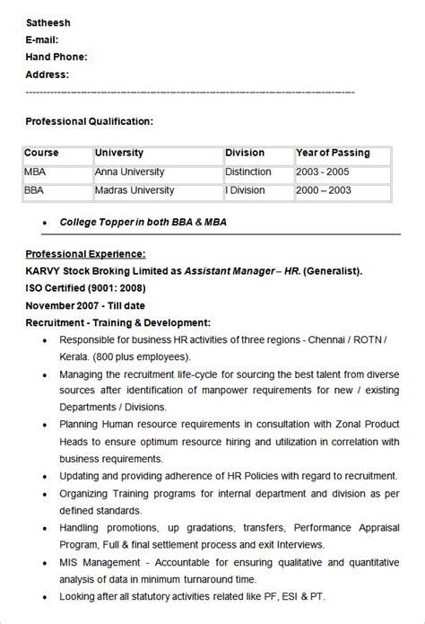 Human Resource Management Resume Skills   BestSellerBookDB