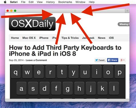 How To Make Safari Search From The Address Bar How To Regain A Missing Url Address Bar In Safari For Mac Os X