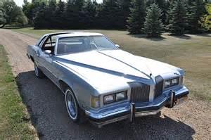 1976 Pontiac Grand Prix 1976 Pontiac Grand Prix For Sale Minot Dakota