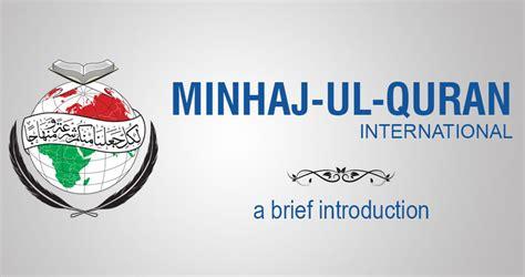 www minhaj org minhaj ul quran international minhaj ul quran