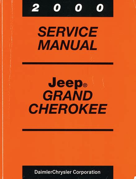 Jeep Grand Cherokee Wj Brochures And Manuals Part 1