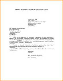 10 follow up letter nypd resume