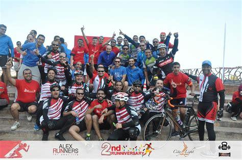 Aast Mba Alexandria by With Alex Runners Board Members Marwan Rashed