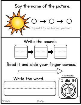 phoneme segmentation practice cvc short  words  kims creations