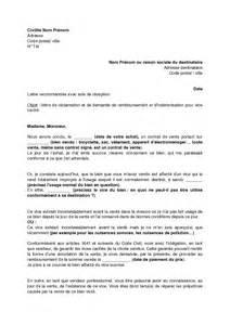 modele lettre vice cache document