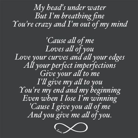printable lyrics john legend all of me john legend all of me lyrics love songs movie tv music