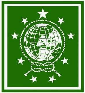 logo nahdlatul ulama gambar logo
