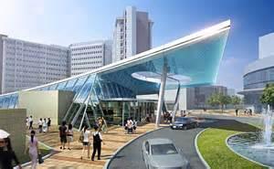Bahay Kubo Design And Floor Plan seoul national university hospital medical mall gresham