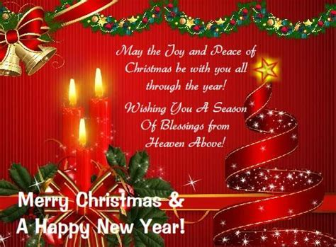 loved   season  blessing  heaven    blissful bright ecard