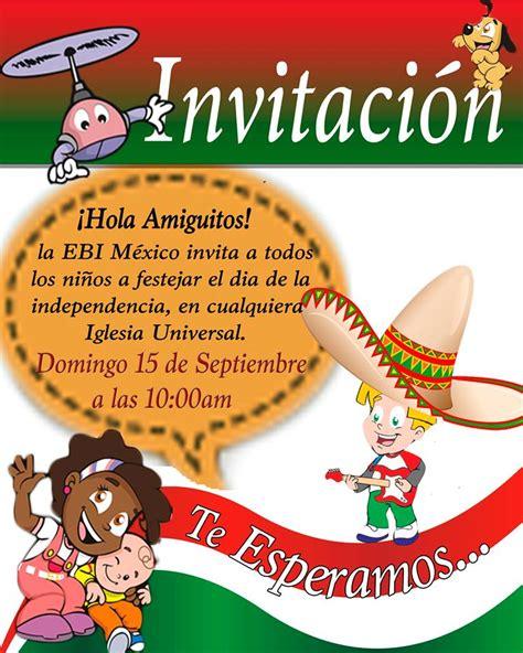 imagenes invitaciones revolucion mexicana muestra de invitaciones para fiesta mexicana imagui