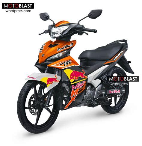 Striping Jupiter Mx King motoblast a motorcycle inspiration site