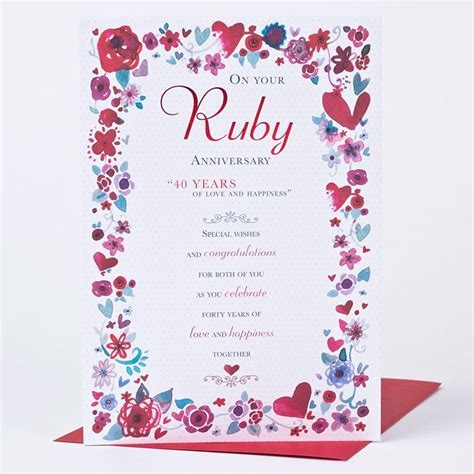 Ruby Anniversary Card   Floral Border   Only 89p