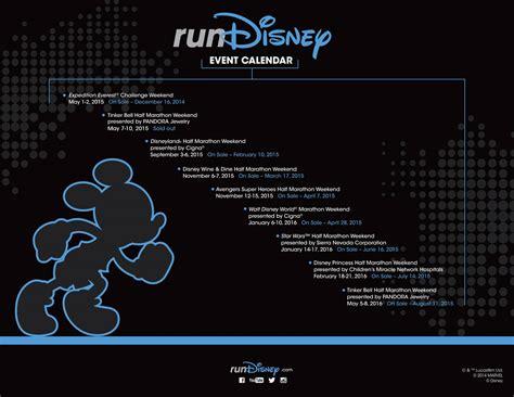 Run Calendar 2015 16 Rundisney Race Calendar Released With Some Holes