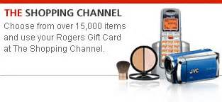 Rogers Gift Card Balance - rogers wireless tv internet home phone home monitoring