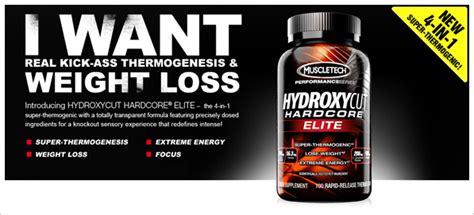 Hydroxycut Elite 110 Caps New Formula muscletech nutrition hydroxycut elite 110 caps burner new formula