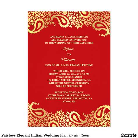 hindu wedding card templates indian wedding invitation gangcraft net