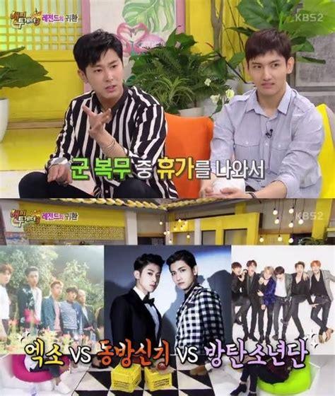 exo happy together kocaknya cerita pertengkaran yunho tvxq saat bertemu