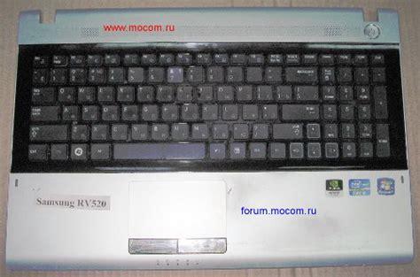 Keyboard Samsung R420 R430 R418 R423 R425 R428 R429 R439 R470 R480 samsung