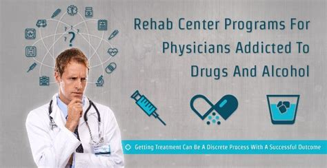 Rehab Doctors - rehab center programs for physicians addicted to drugs and