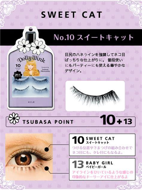 Koji Dolly Wink Sweet Eyelashes No 11 eyelash koji dolly wink eyelashes no 10 sweet cat 1 pair 183 miss japan store