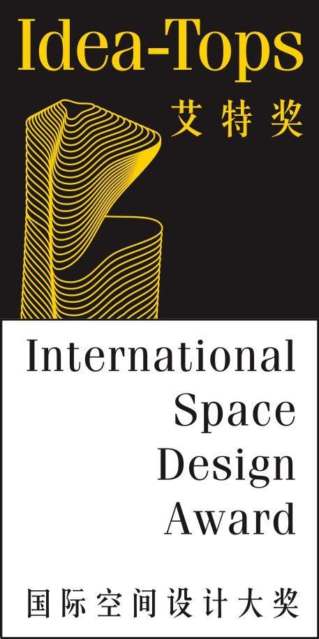 idea design awards international space design award idea tops 2017 1 e
