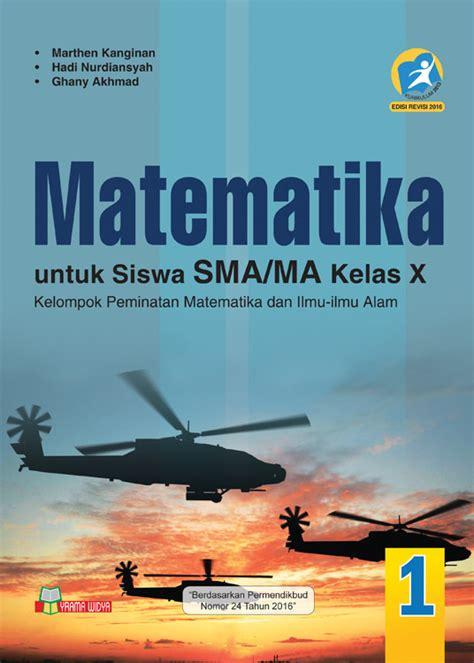 Matematika Untuk Sma Ma Smk Kelas X Wajib Kurikulum 2013 buku matematika sma ma kelas x peminatan kur 2013 revisi