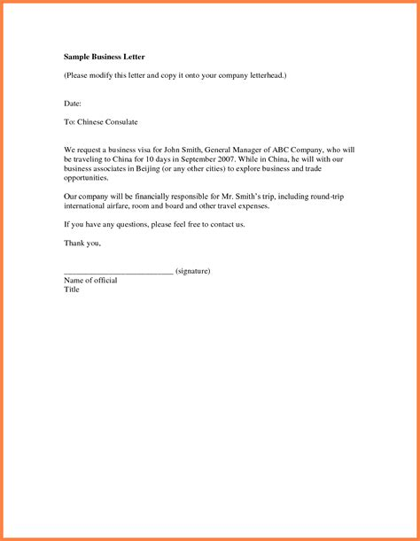 Business Introduction Letter Model 6 exle of company introduction letter company letterhead