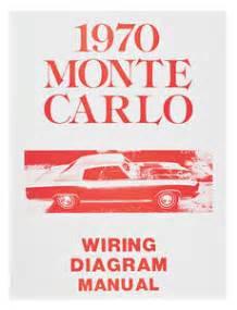 monte carlo wiring diagram manuals  opgicom